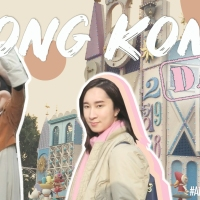 HONG KONG 2018 (Day 2) | Disneyland | Amber Tan